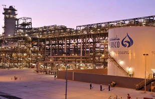 Abu Dhabi Gas Industries Ltd.