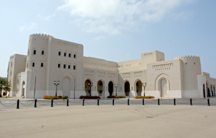 Supreme Court, Oman
