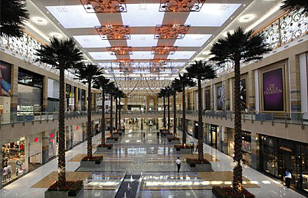 Mirdif City Centre, Dubai