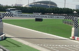 Al Forsan Int. Sports Resort, Abu Dhabi